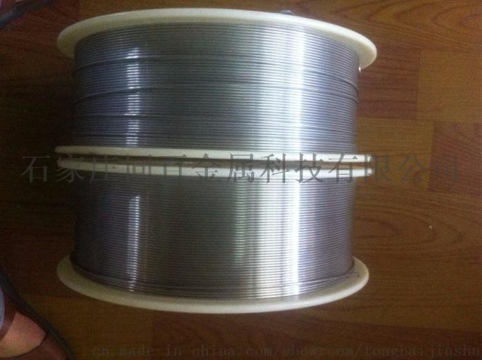 热喷涂锌铝合金丝741953302