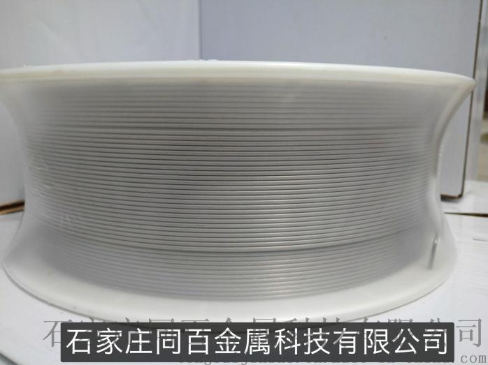 热喷涂45CT镍铬钛丝744357252