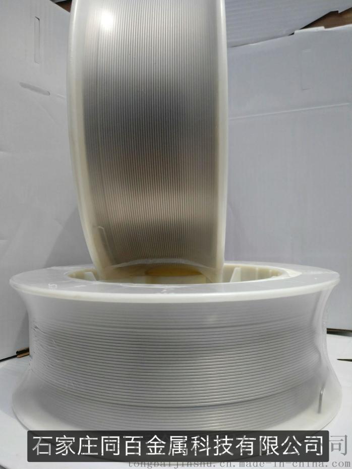 热喷涂45CT镍铬钛丝744357242