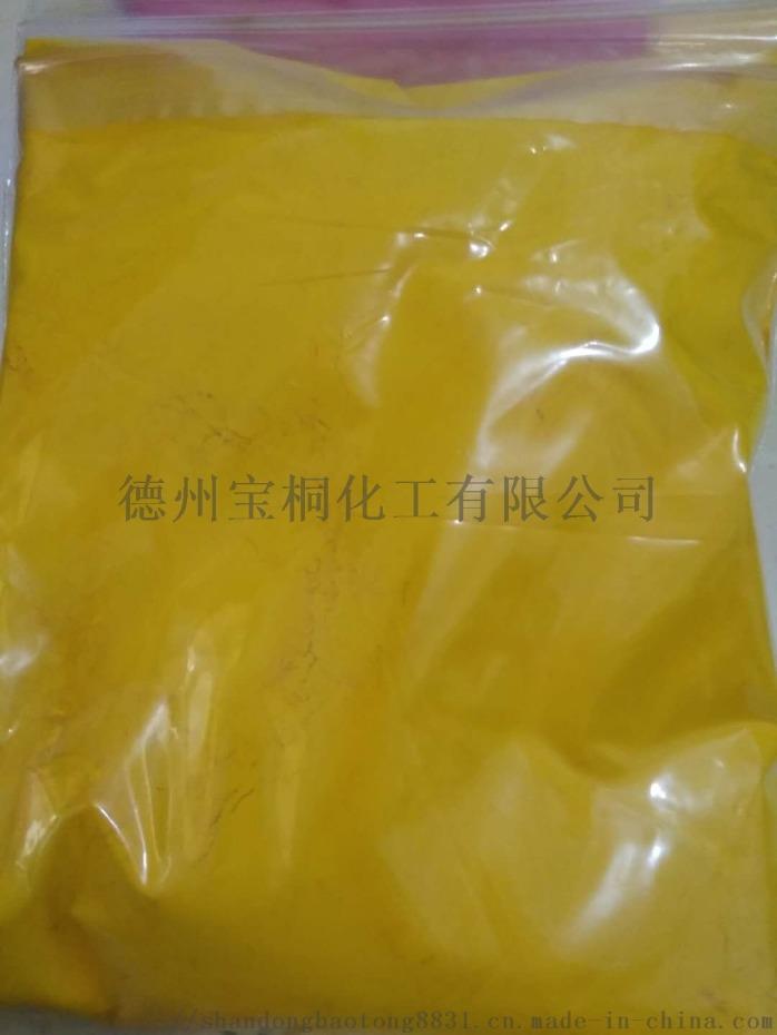 永固黃2gs耐候高性價比高802869042