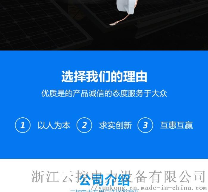 2_看图王(30)_02.jpg