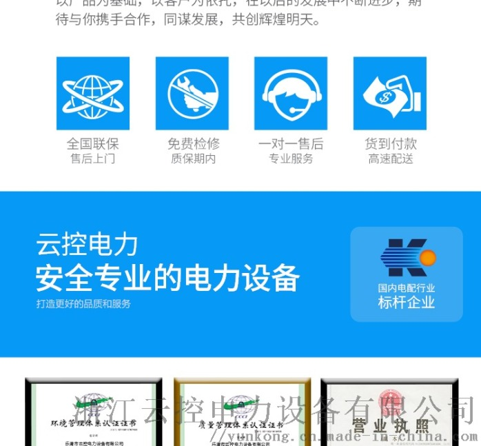 2_看图王(30)_04.jpg