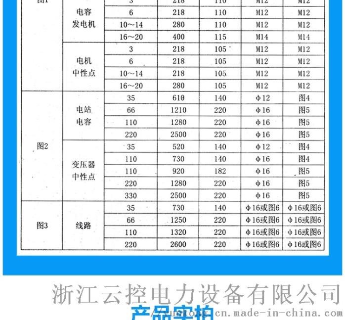 2_看图王(30)_13.jpg