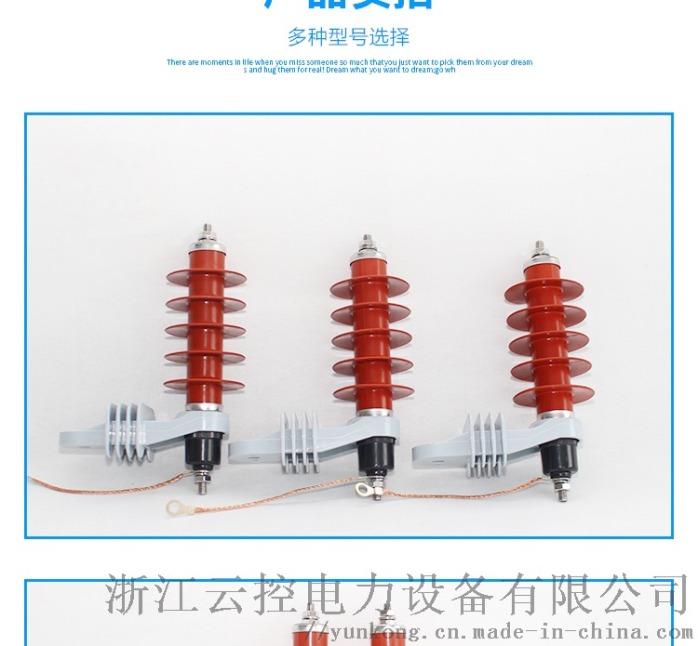 2_看图王(30)_14.jpg
