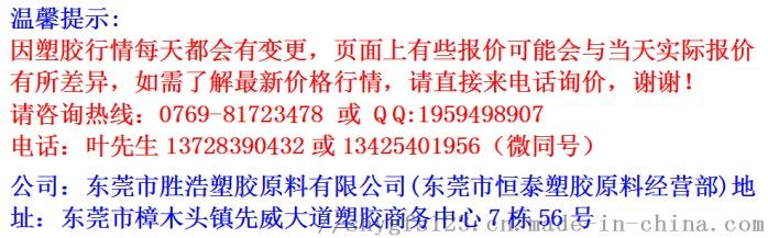 水性树脂 耐候抗黄变 有回弹性的树脂 水性丁基乳液92055725