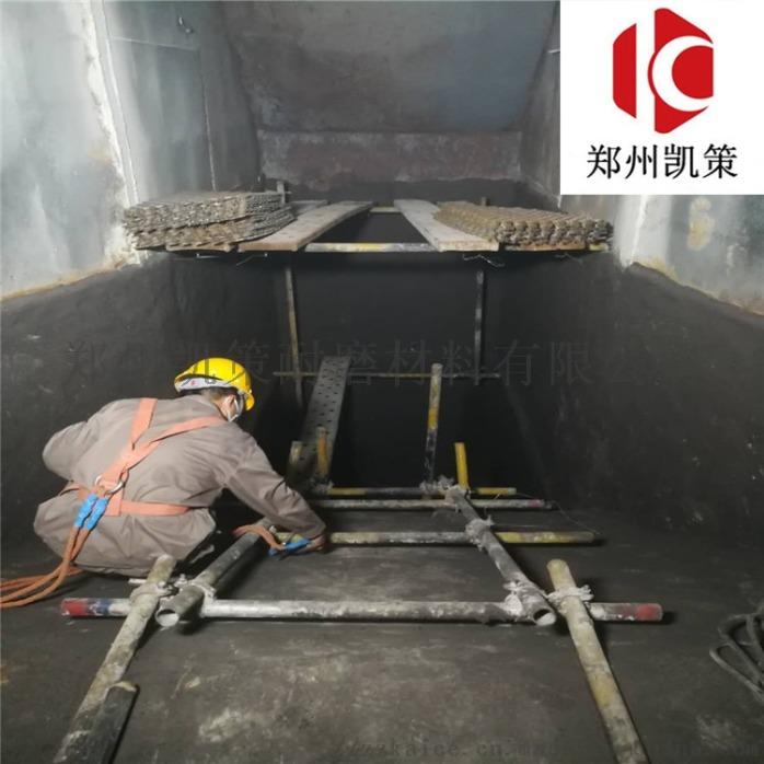 厂家直销耐磨胶泥 防磨料 龟甲网防磨料789767975