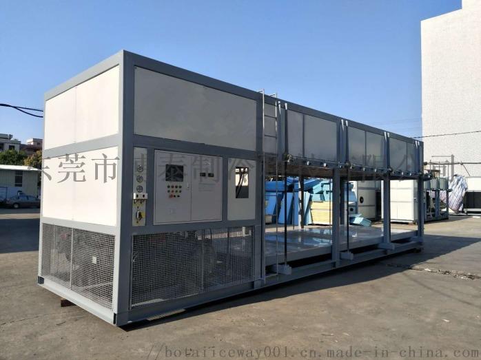 博泰日产20吨大型**机-盐水槽制冰-冰块硬度强808443625