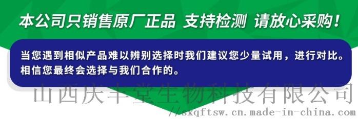 山西水产养殖鱼药原料 复合芽孢杆菌 调水净水降氨氮92380545