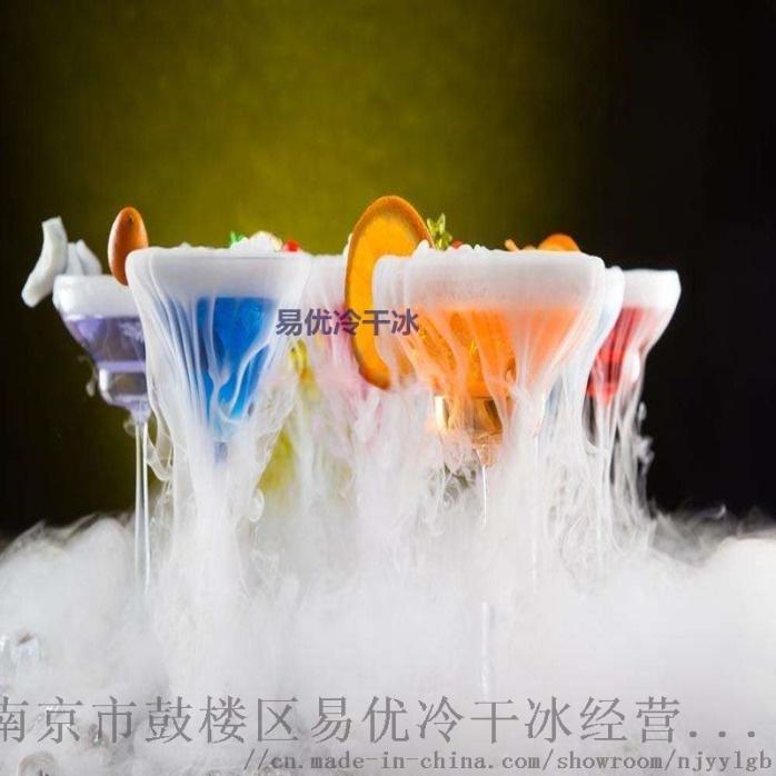南京易優冷乾冰_生物醫藥乾冰顆粒銷售公司92275275