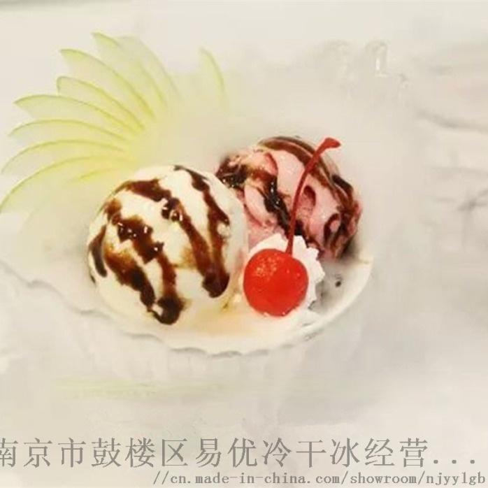 優質乾冰配送廠家_餐飲婚慶醫藥乾冰銷售價格808501045