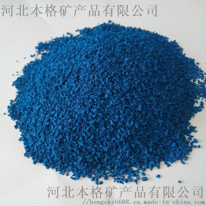 厂家直销   优质EPDM彩色橡胶颗粒90554535