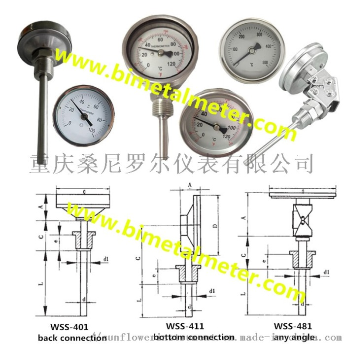WST-DTM491 数显压力式双金属毛细管温度计82934162