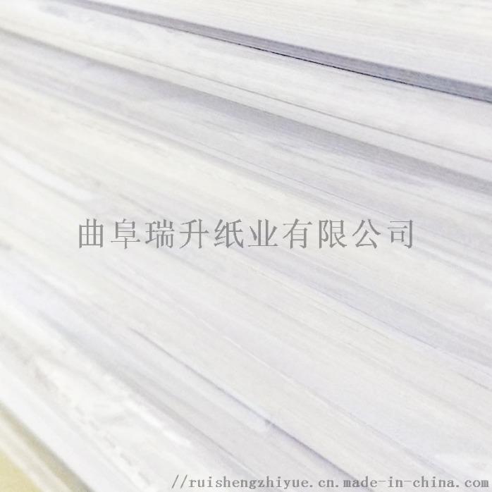 静电复印纸70克办公打印纸 a4纸双面打印纸88667602