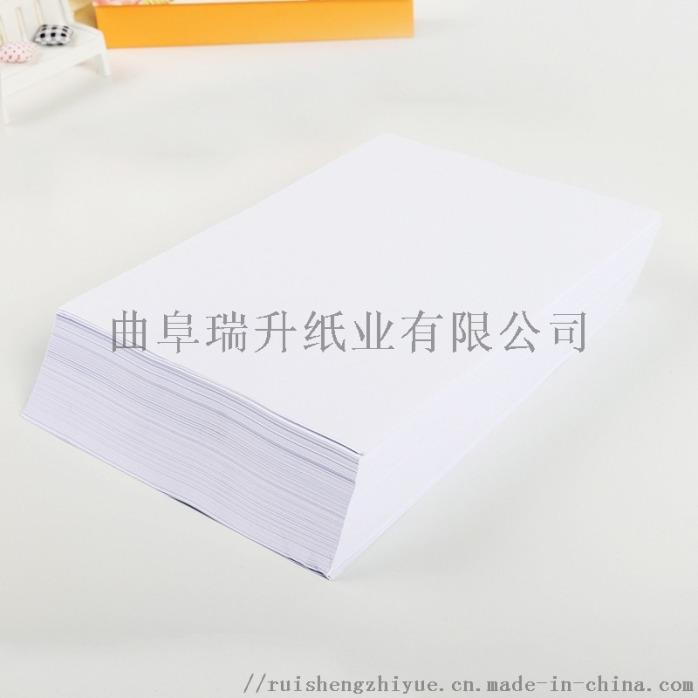 复印纸工厂直销70克a4纸 静电打印纸500张88674972