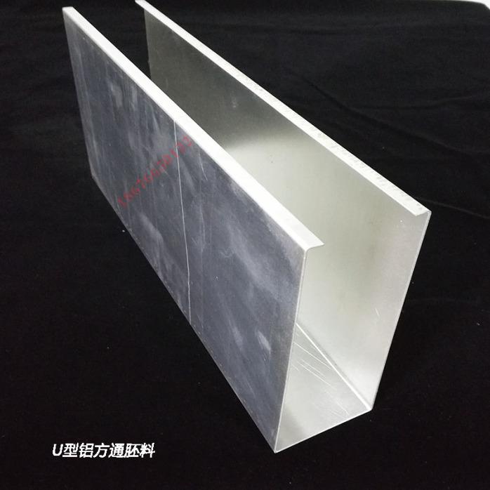 海南商城铝方通吊顶安装 广东厂家定制木纹转印铝方通803756255