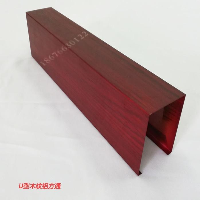 海南商城铝方通吊顶安装 广东厂家定制木纹转印铝方通803756235