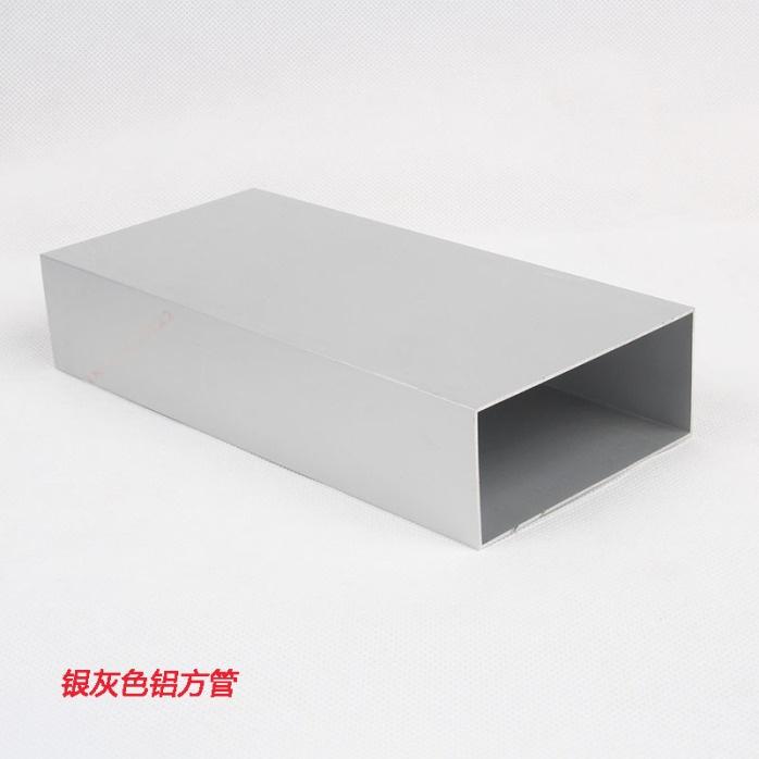 海南商城铝方通吊顶安装 广东厂家定制木纹转印铝方通803756245