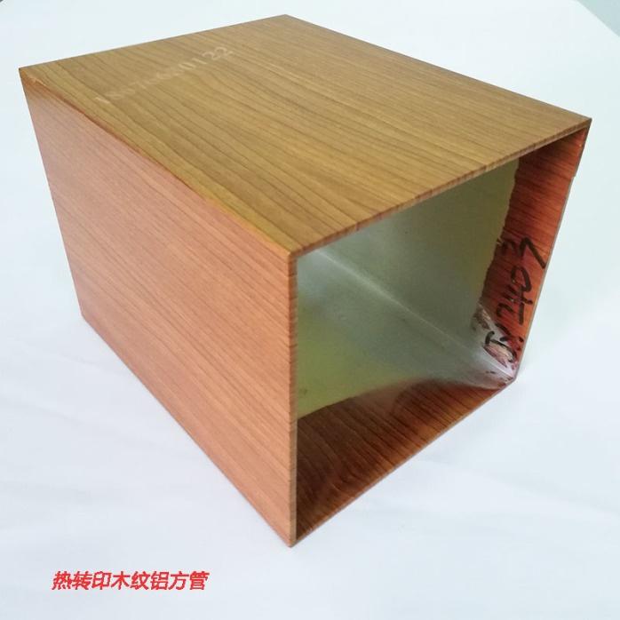 海南商城铝方通吊顶安装 广东厂家定制木纹转印铝方通803756225