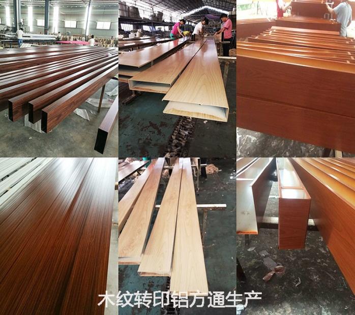 铝方管隔断安装 广东厂家专业生产氟碳木纹门头铝方通88677425
