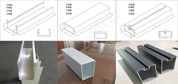 铝方管隔断安装 广东厂家专业生产氟碳木纹门头铝方通88677065
