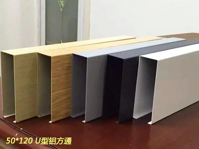 铝方管隔断安装 广东厂家专业生产氟碳木纹门头铝方通88676535