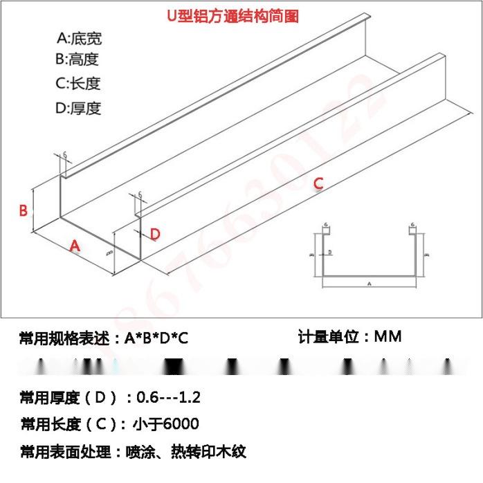 铝方管隔断安装 广东厂家专业生产氟碳木纹门头铝方通88676925