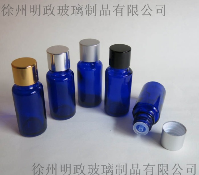 100pcs-wholesale-Glass-15ml-Small-blue-Cosmetic-Essential-oil-Bottle-Mini-Empty-Olive-Essential-Oil-Sample.jpg