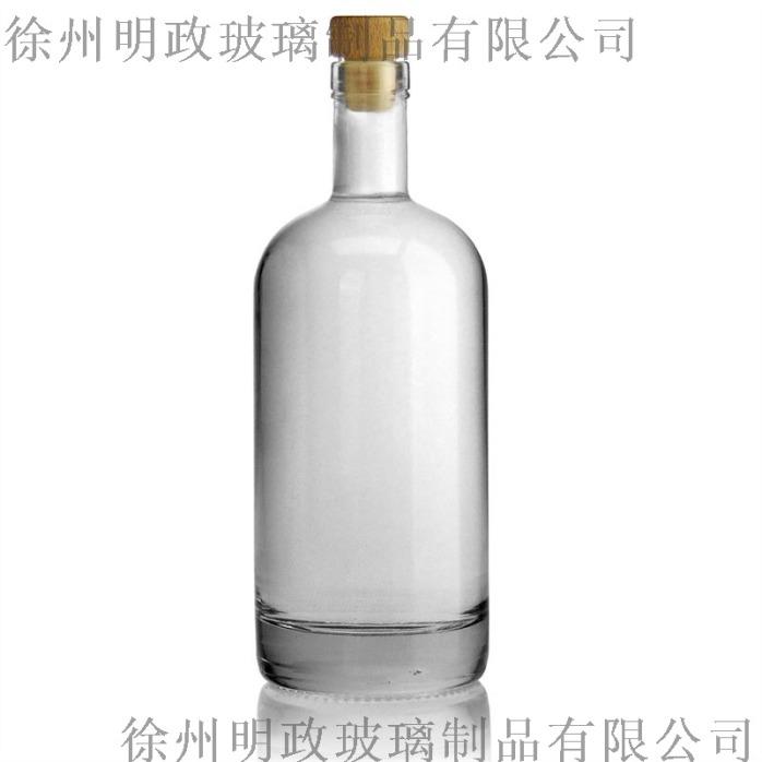 700ml_flint_glass_bottle_Linea_Uno.jpg