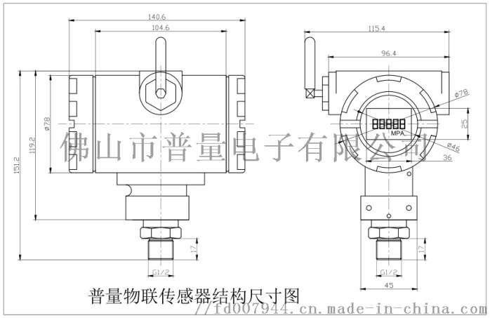 PT500-920结构图.jpg
