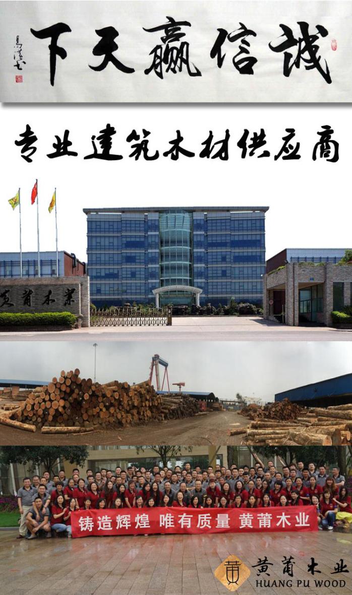 天津紅玫瑰木木料紅翅木供應92863192