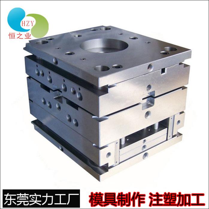 专业塑胶模具制造 注塑加工 (2).jpg