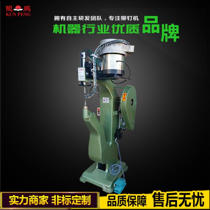 800主圖(中國製造網用.jpg