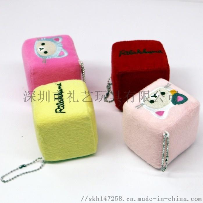 方塊毛絨玩具 (2).JPG