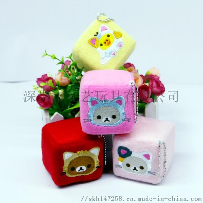 方塊毛絨玩具 (3).JPG