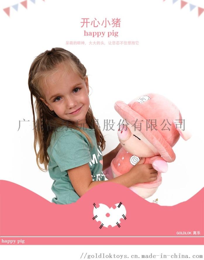 开心小猪_01.jpg