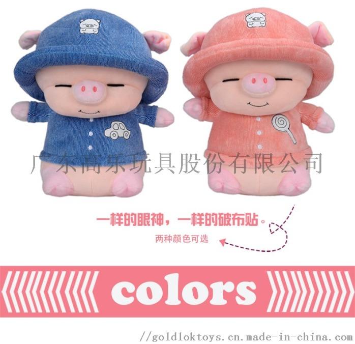 开心小猪_02.jpg
