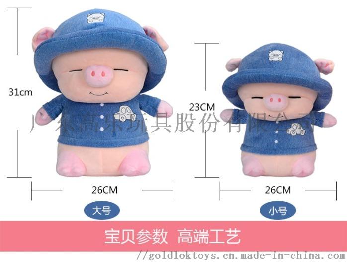 开心小猪_03.jpg