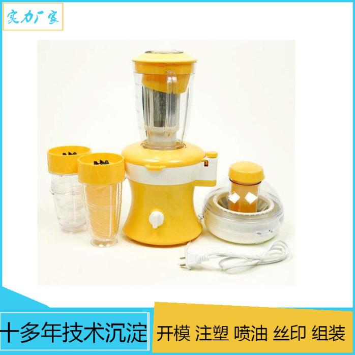 嬰兒PP玻璃餵食碗蓋開模加工定製 食品級PP碗蓋注塑加工塑膠模具 (7).jpg