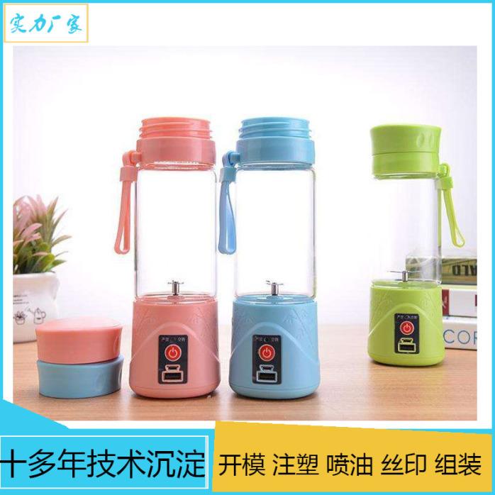 嬰兒PP玻璃餵食碗蓋開模加工定製 食品級PP碗蓋注塑加工塑膠模具 (6).jpg