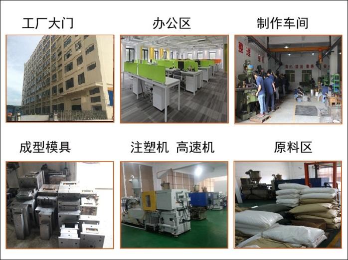 東莞恆之業塑膠模具製品概況.jpg