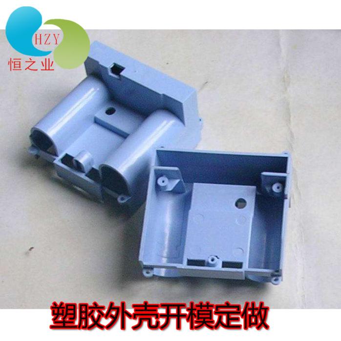 塑料加工定制 注塑件 pc塑料制品模具注塑加工 abs注塑产品加工 (1).jpg