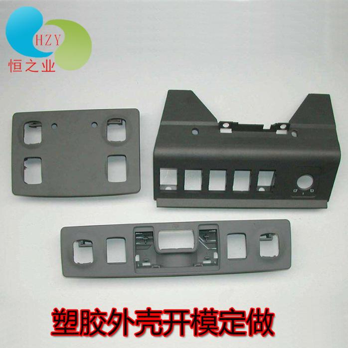 塑料加工定制 注塑件 pc塑料制品模具注塑加工 abs注塑产品加工 (7).jpg