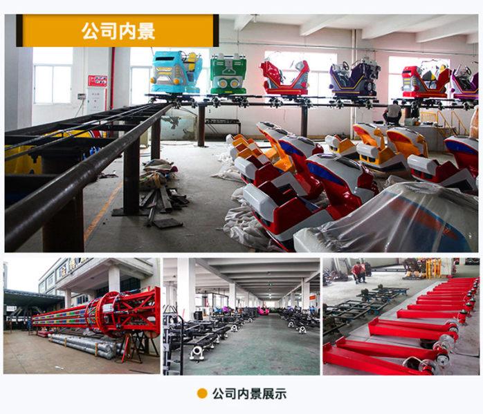 陸地升降8座槓桿飛機設施_中小型遊樂設備廠家報價91024555