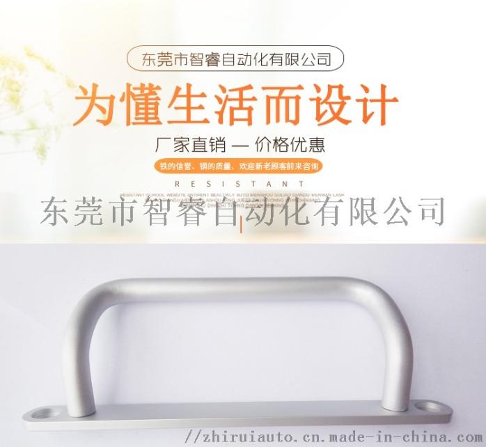 产品详情模板_01.jpg