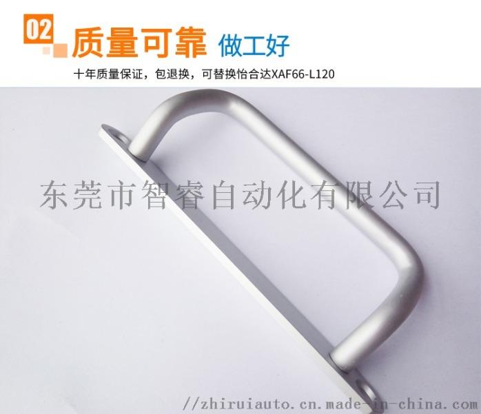 产品详情模板_08.jpg