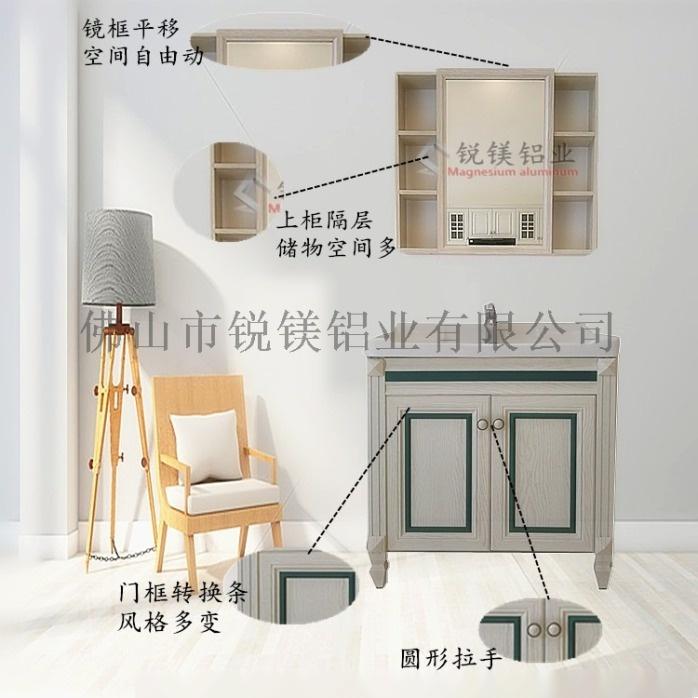 浴室櫃分解.jpg