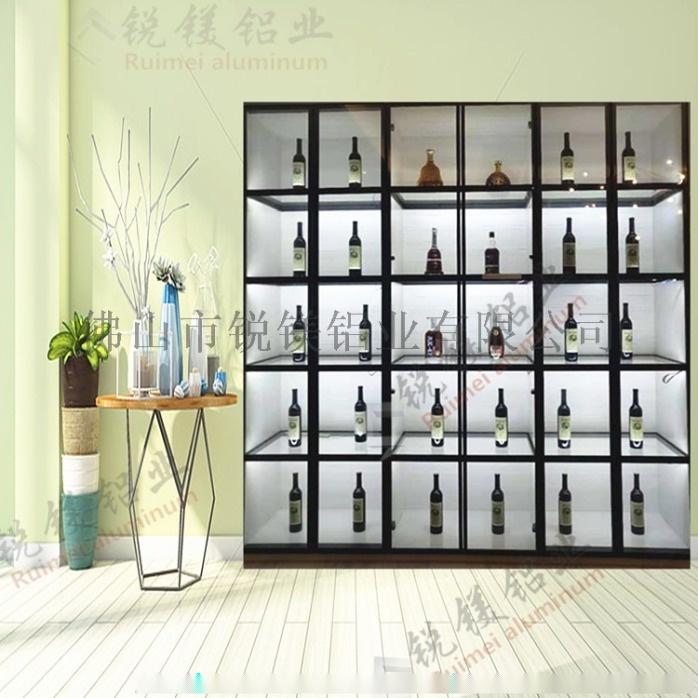 酒櫃 (9).jpg