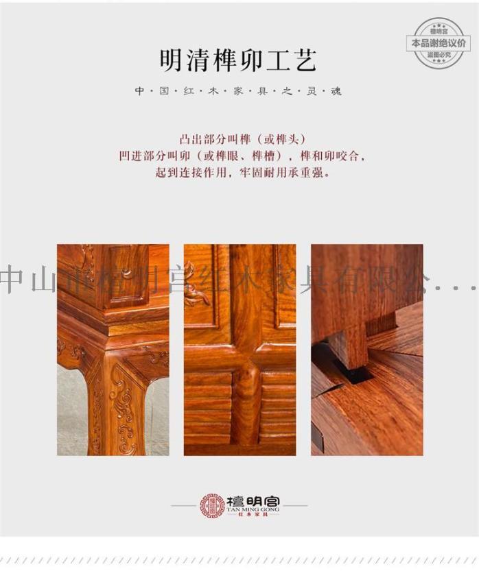 國色天香沙發-750_03.jpg