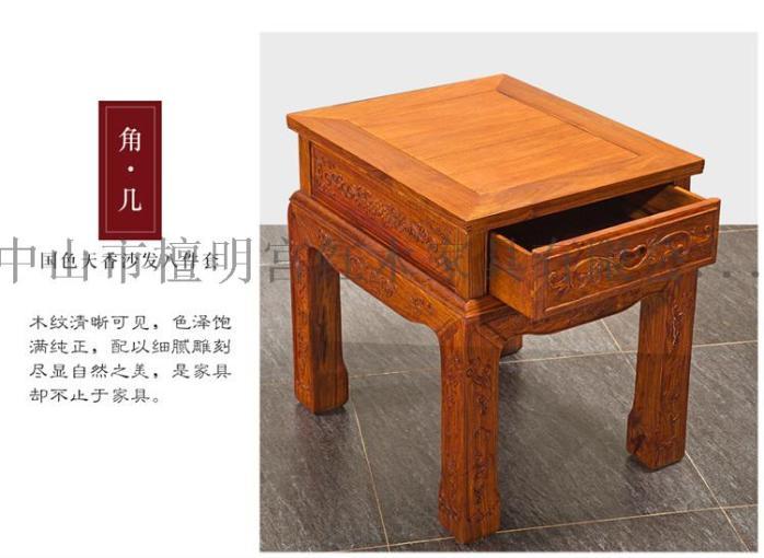 國色天香沙發-750_09.jpg