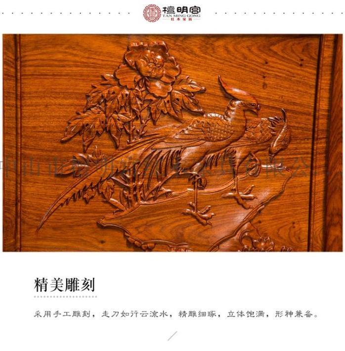 國色天香沙發-750_11.jpg